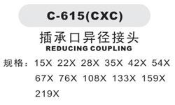 C-615--x