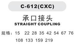 C-612--x