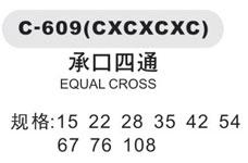 C-609--x