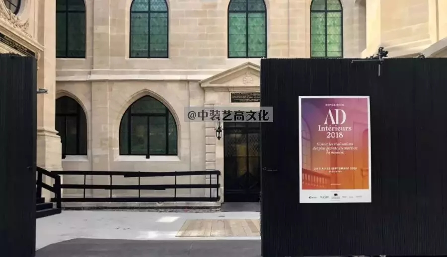 产品巴黎MO家具展-产品巴黎MO家具展_03.webp