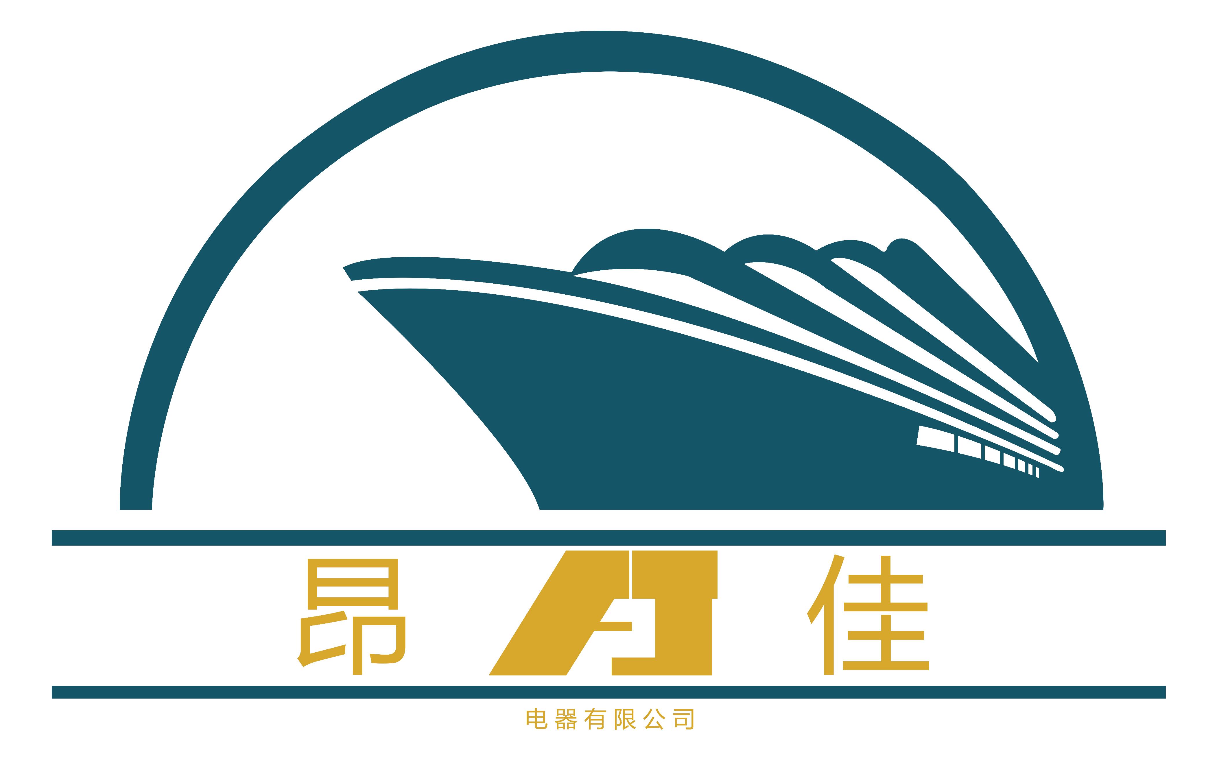 昂佳logo1