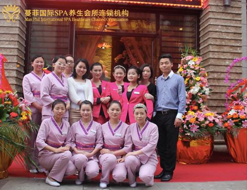 蔓菲国际上海美容加盟店开业典礼