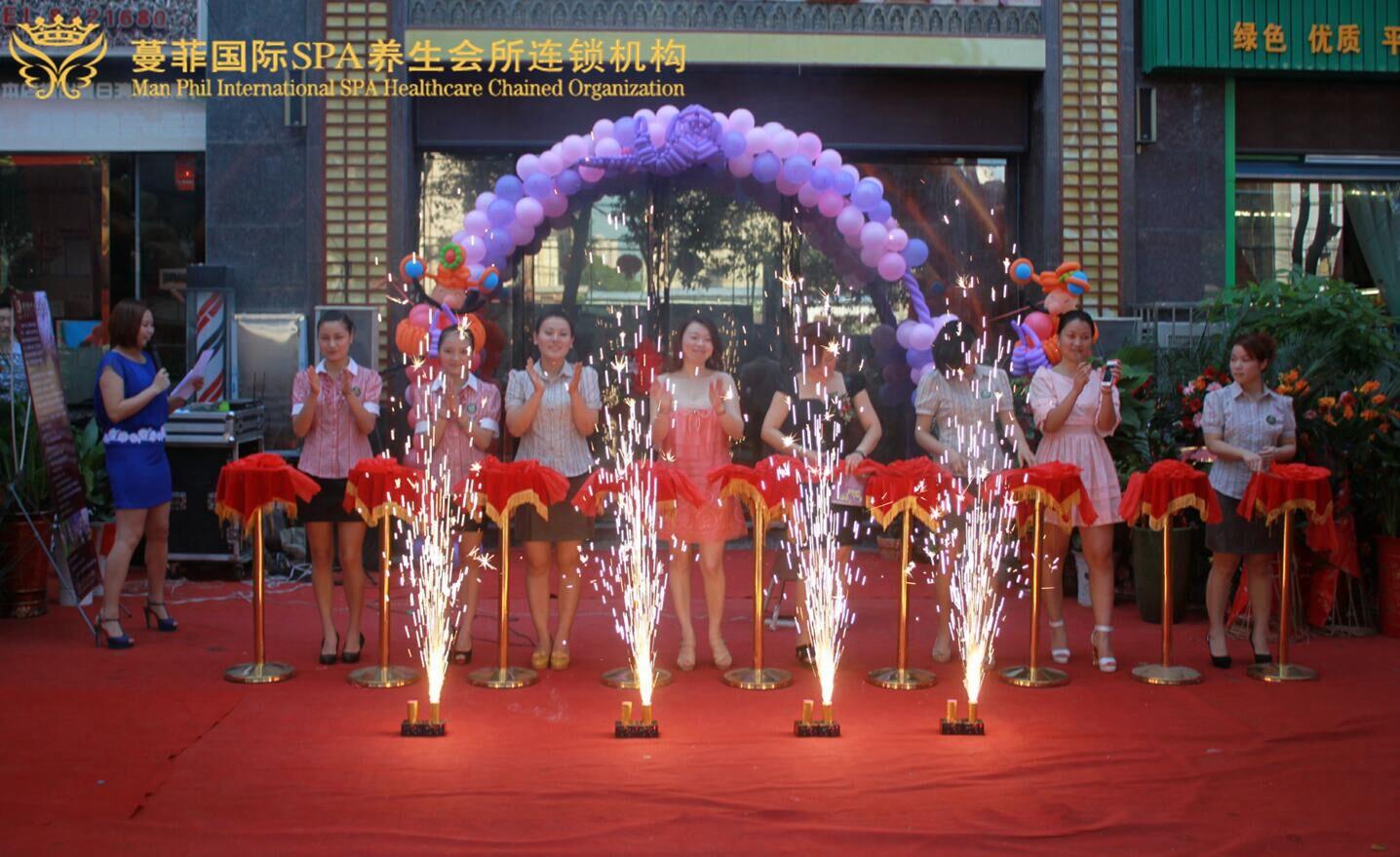 蔓菲国际湖南美容加盟店开业典礼