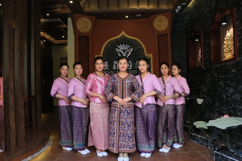 蔓菲国际芳疗师团队