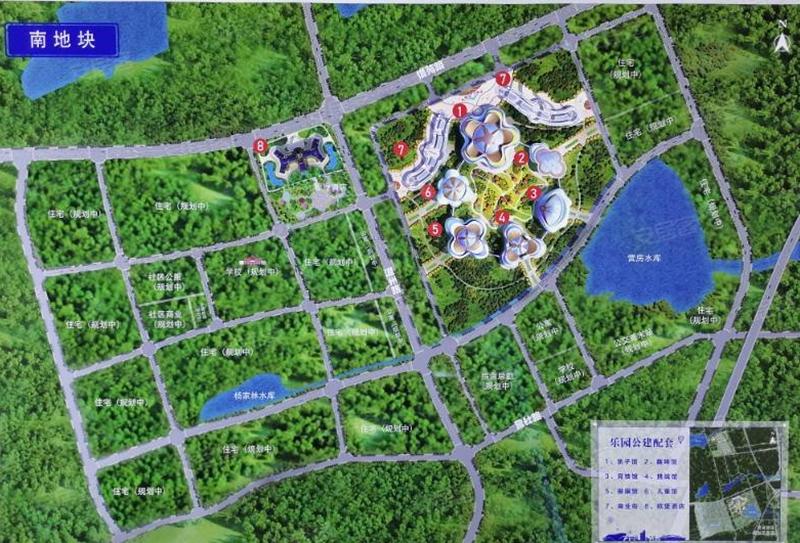 青岛恒大文化旅游城周围风水环境图
