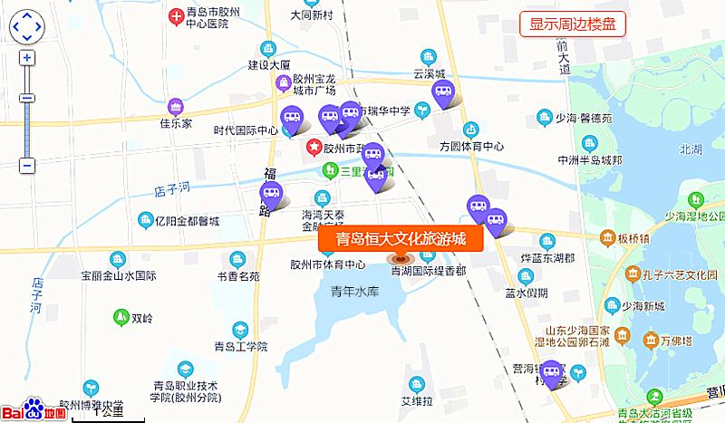 青岛恒大文化旅游城风水地理交通图