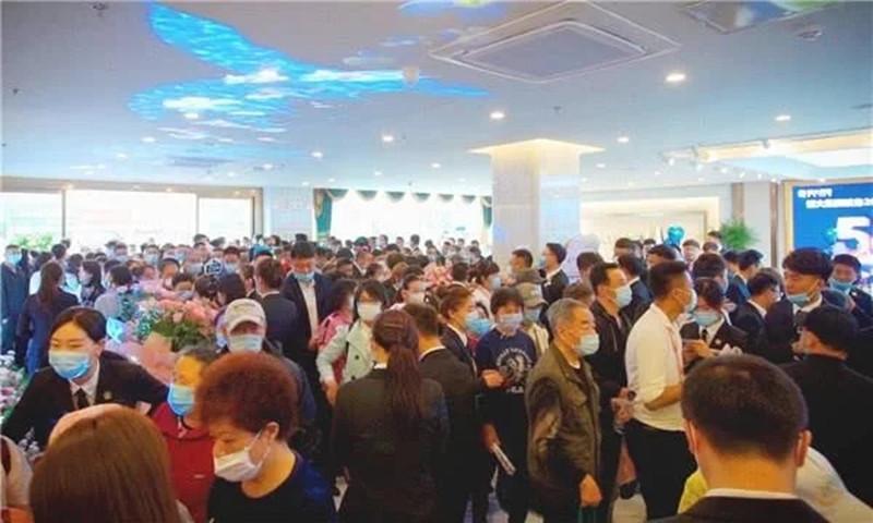 青岛恒大文化旅游城城市展厅开放现场.webp