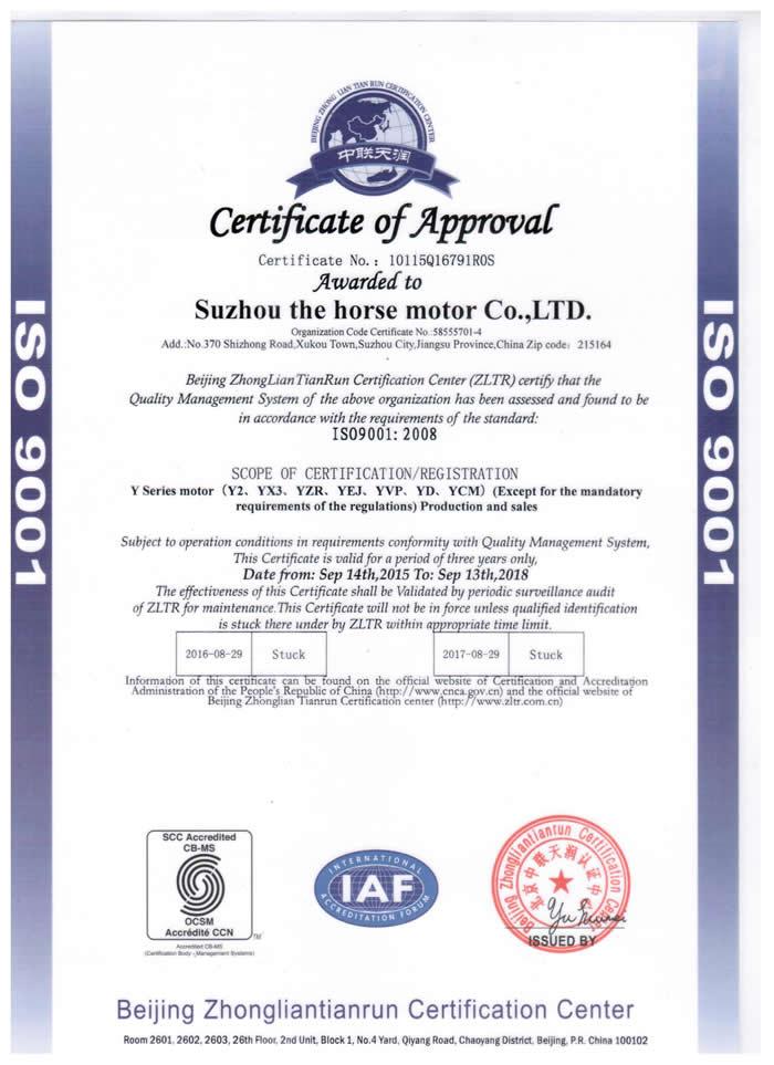 ISO90012008英文