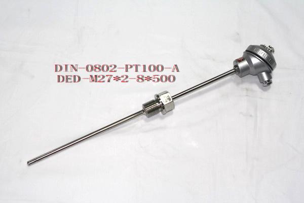 熱電阻-0802熱電阻