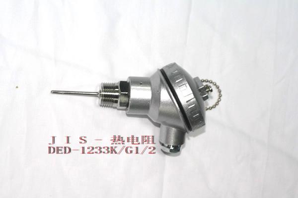 熱電阻-1233K熱電阻