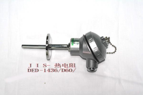 熱電阻-1436熱電阻