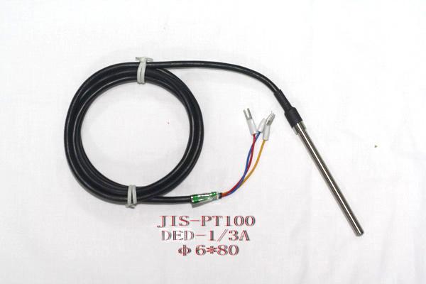 熱電阻-3A熱電阻