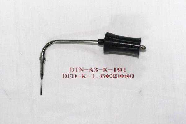铠装热电偶-A3铠装热电偶