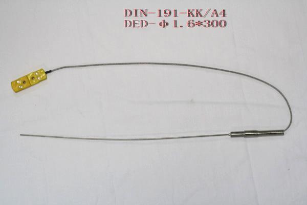铠装热电偶-铠装热电偶