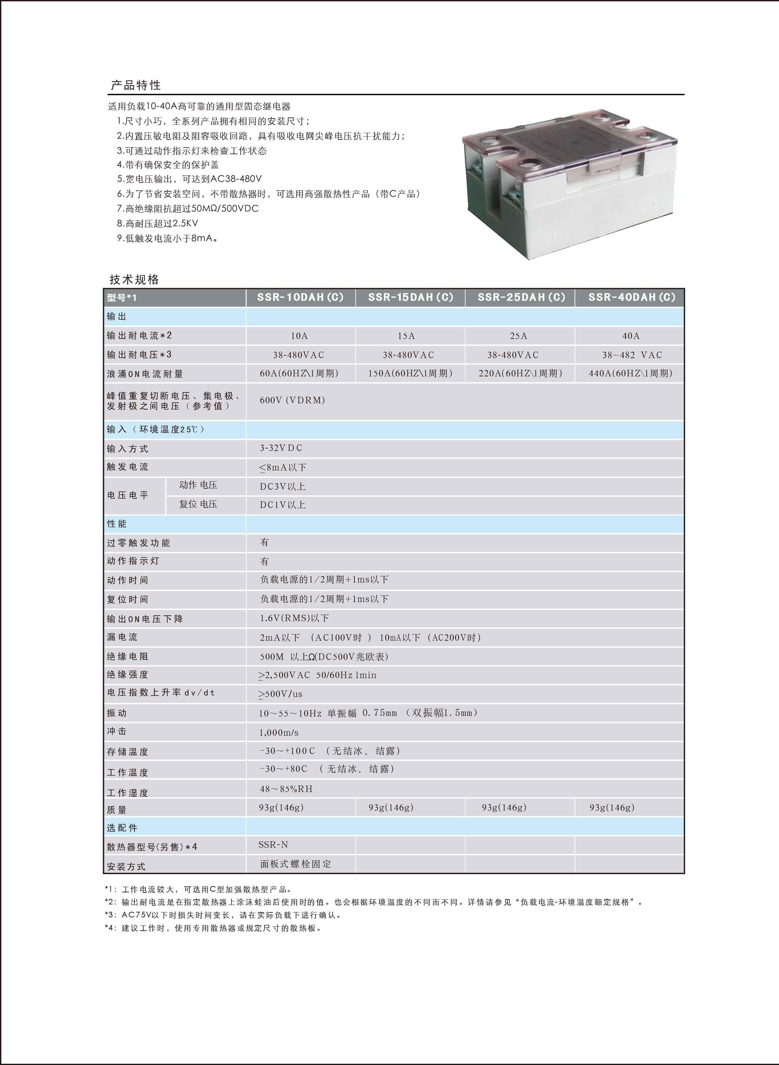 万博manbetx苹果版单页反_01