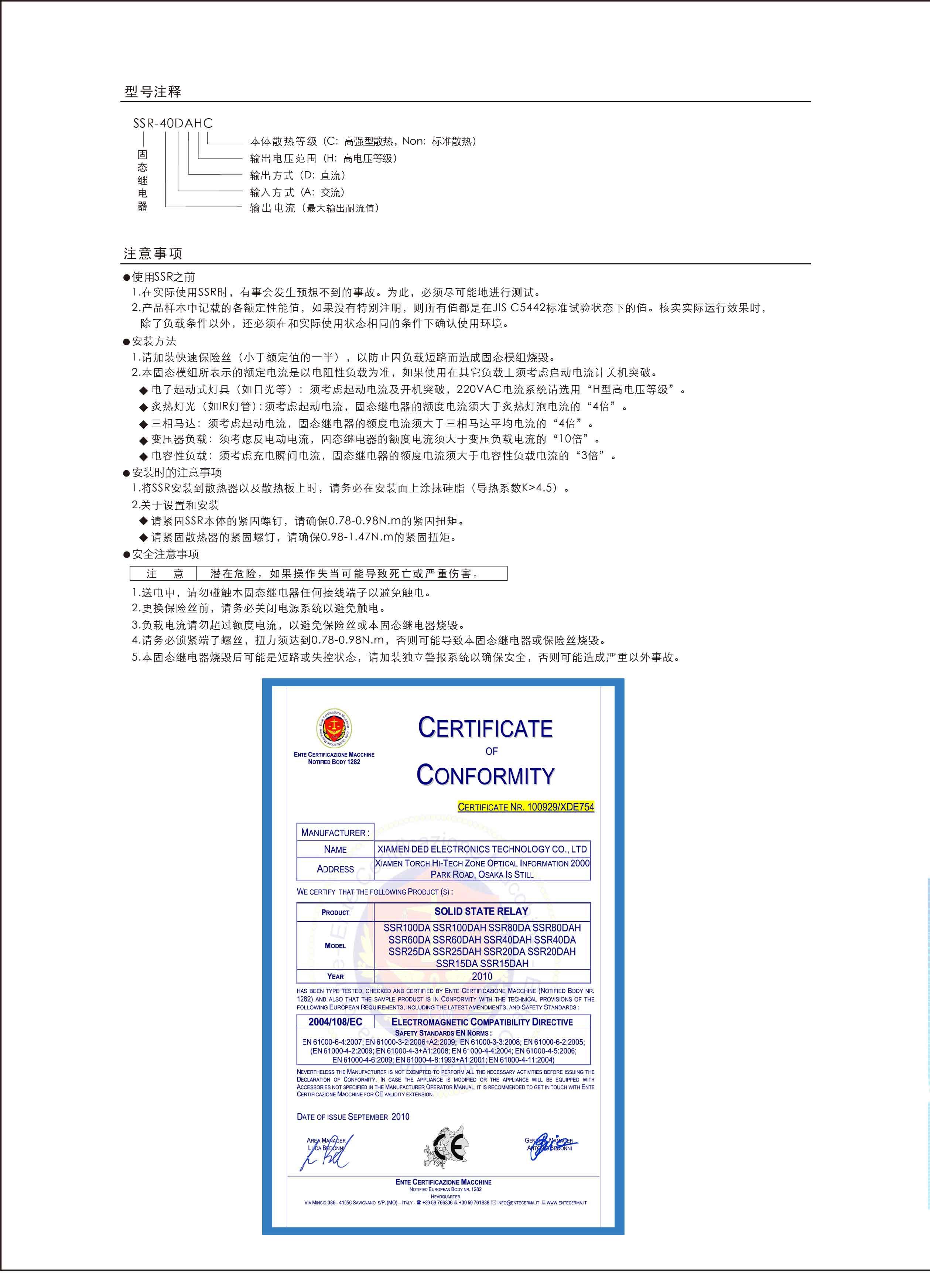 万博manbetx苹果版单页正_01