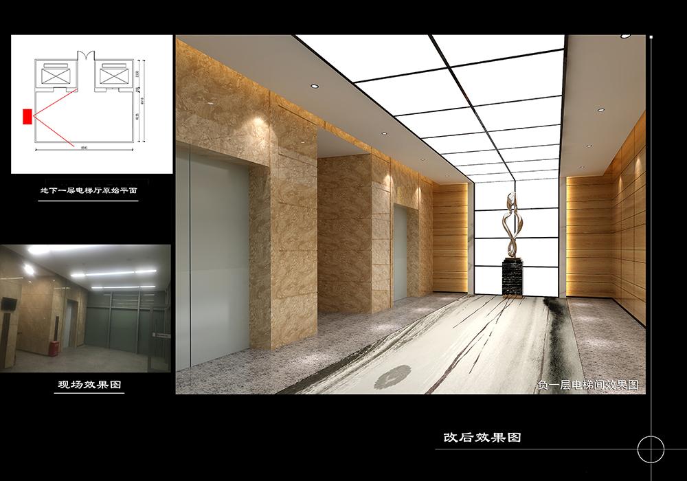 5負一層電梯間