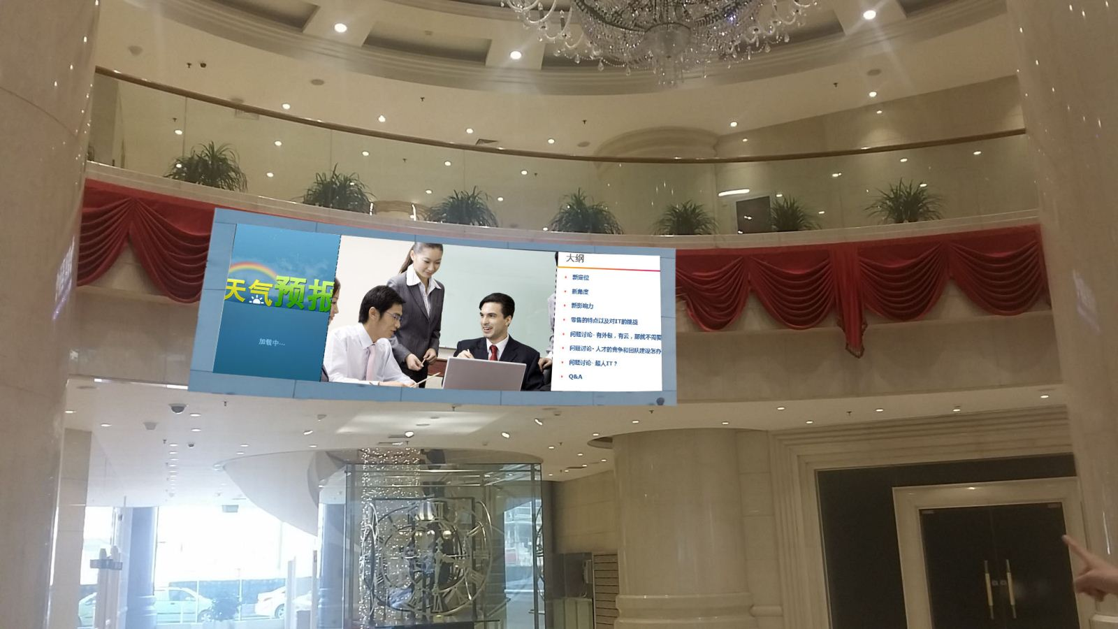 場景五:大廳空庭LED顯示屏