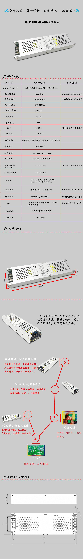 GQA11MC-4E240中文