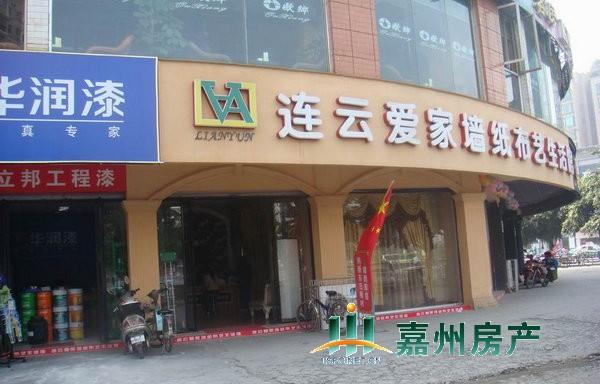 万博manbetx官网登录实体店-2