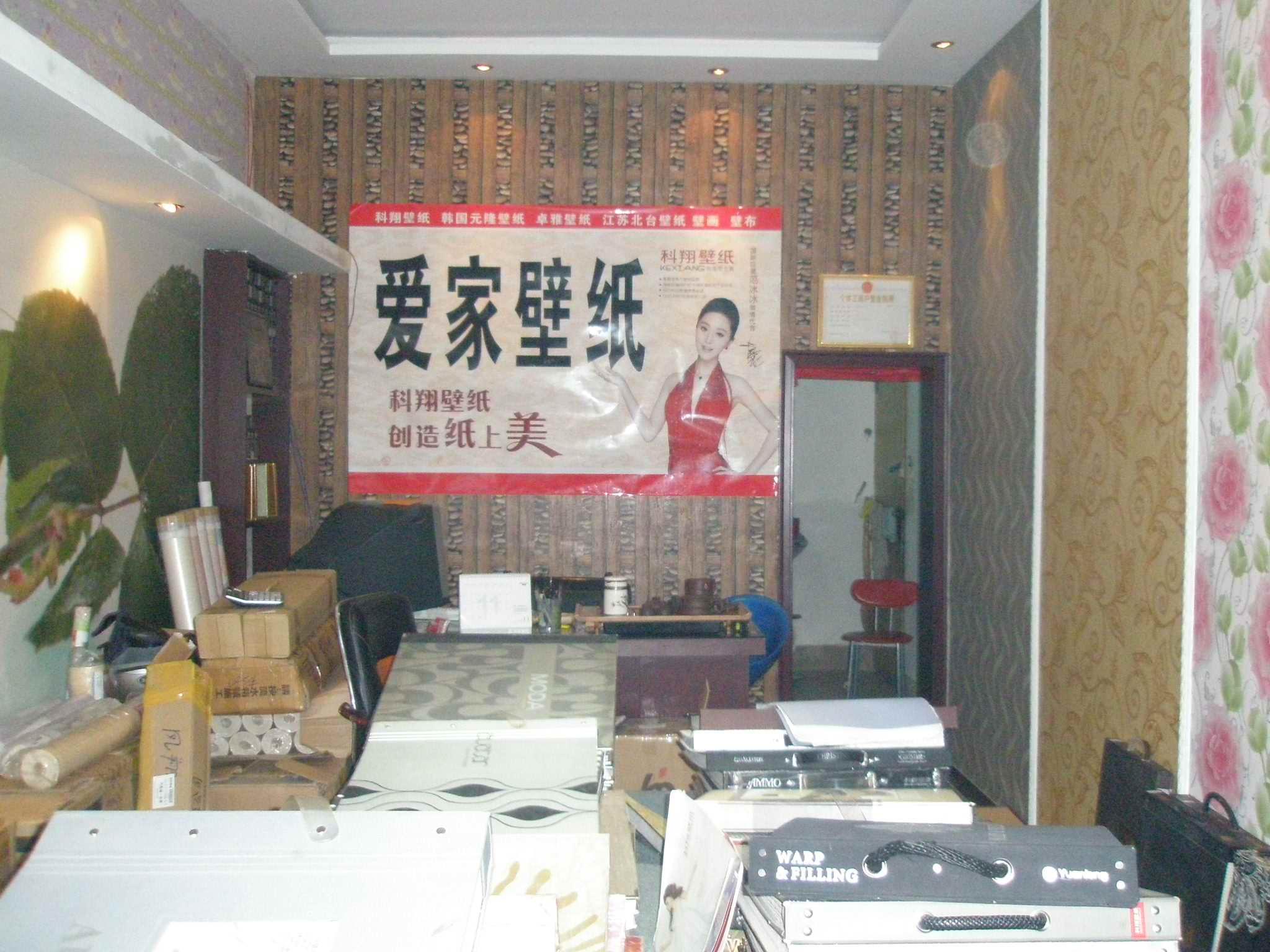 万博manbetx官网登录实体店-4