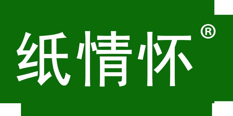 纸情怀logo