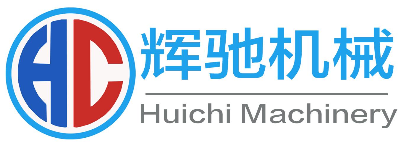 輝馳機械logo