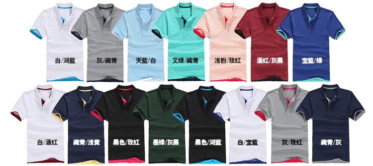 短袖工衣服POLO衫定制t恤广告文化衫-海盐工作服-1