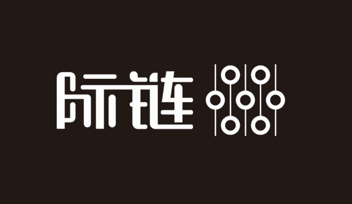 际链logo