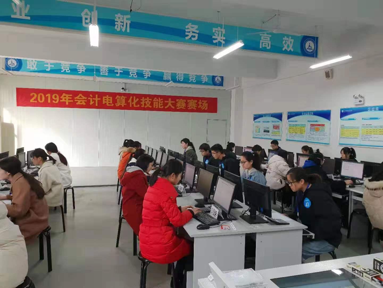 安徽省会计电算化大赛-6