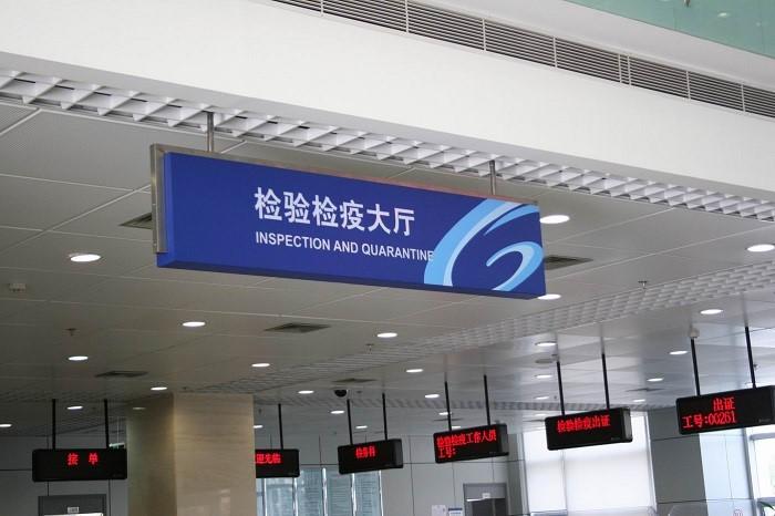 深圳机场进口货运代理