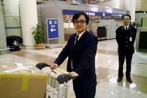 上海机场报关公司-客带清