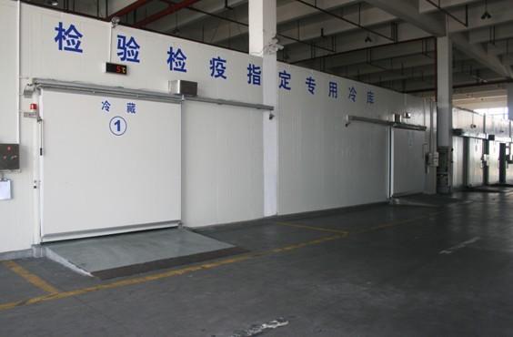 上海机场空运进口报关公司2