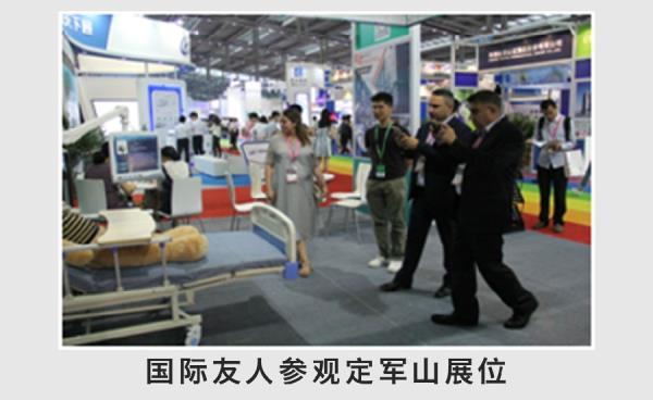 http://aliyun738052.siteyun.cn/upload/images/2017/7/tong02.jpg