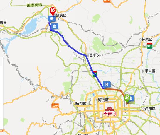 世园会包车京藏高速