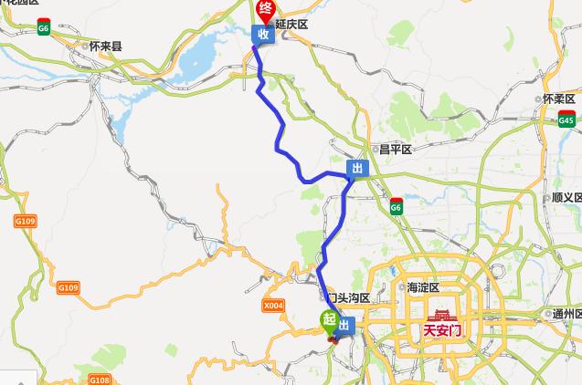 世园会包车京礼高速