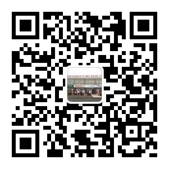 王氏農機微信二維碼
