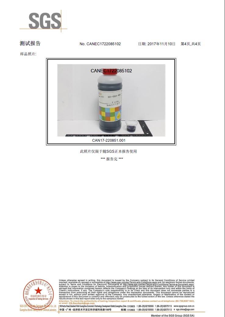 溶剂卤素4