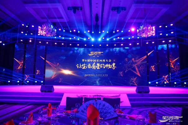 舞台演出音响设备的安装及报价,西安舞台设备租赁公司