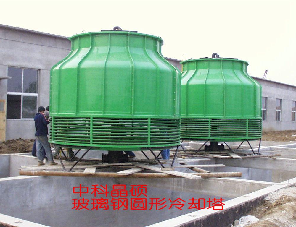 圓形冷卻塔-7
