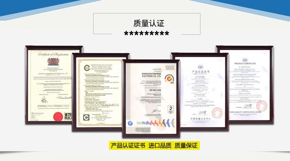 企业证书随便修改一下可以直接用