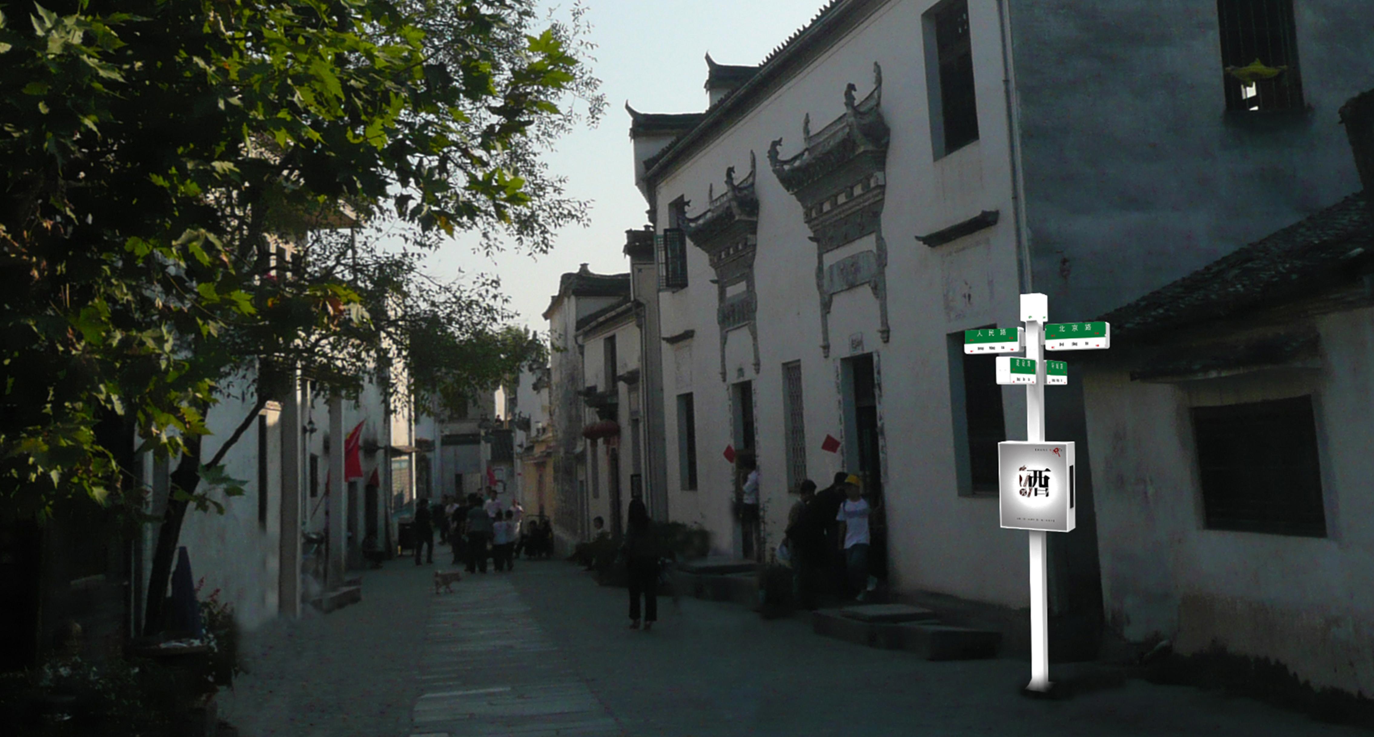 壁纸 风景 古镇 建筑 街道 旅游 摄影 小巷 4537_2434