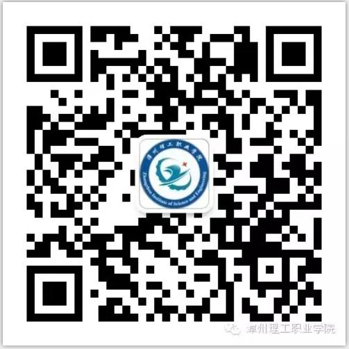 微信竞博电竞下载_20180524193450