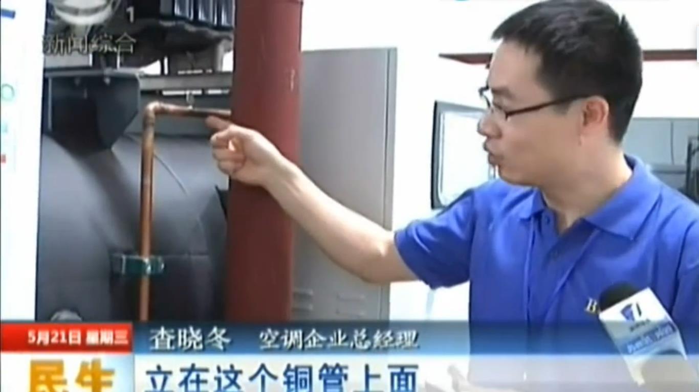 蘇州新聞-磁懸浮服務亞信峰會