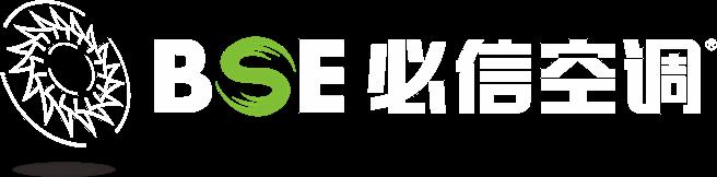 必信LOGO2-2
