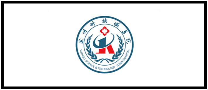 蘇州科技城醫院