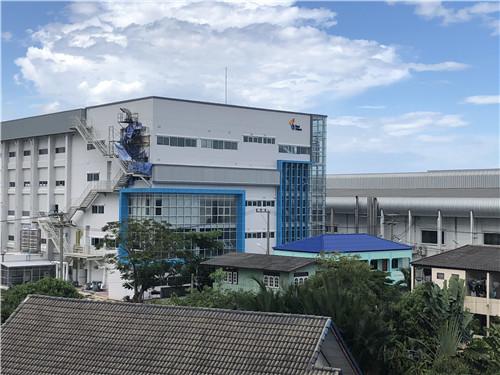 泰国联合食品厂
