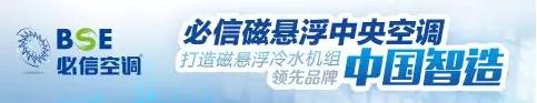 北京体育彩票广告条