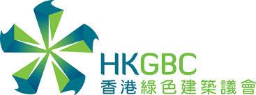香港绿建logo