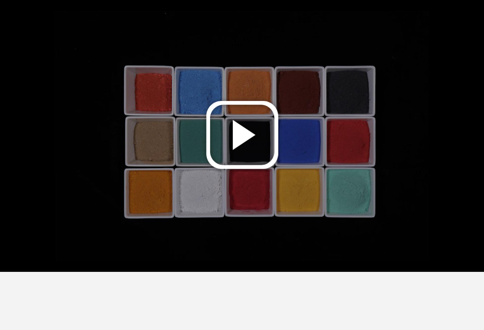 礦物顏料紀錄片